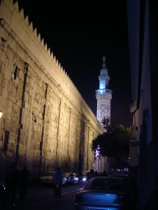 Umayyad Mosque at night - www.countrybagging.com