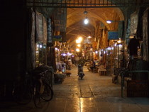 Souq in Isfahan - www.countrybagging.com
