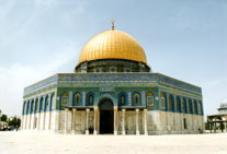 The Dome of the Rock - www.countrybagging.com
