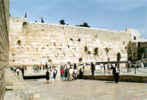 The Western Wall - www.countrybagging.com