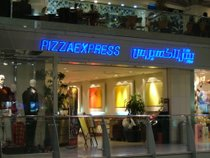 Pizza Express! - www.countrybagging.com