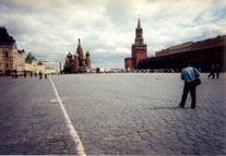 Red Square - www.countrybagging.com